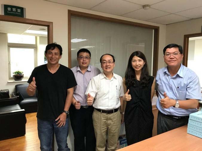 Taiwan_CoA