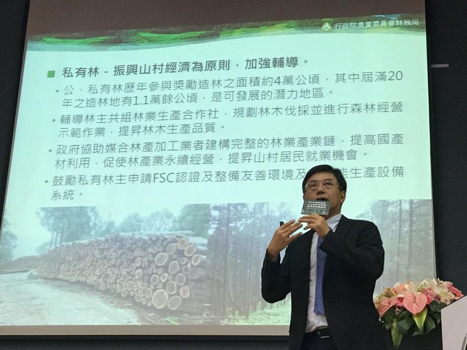 Frank Lin_DG Forest Bureau TW