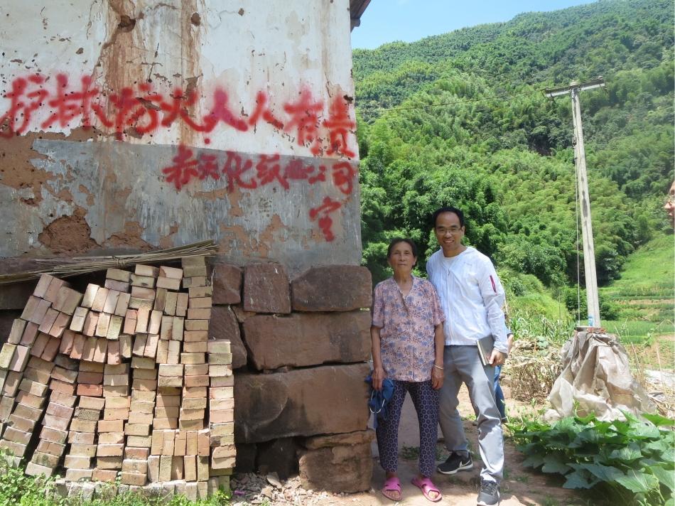 Guizhou CTH (1)