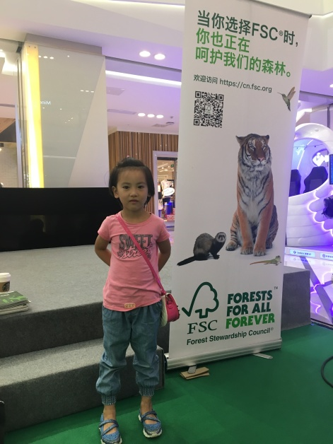 WeChat Image_20190304191433